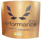trophee performance 2010 Millet